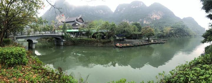 Ninh-Binh, VIETNAM: Everything you need toknow